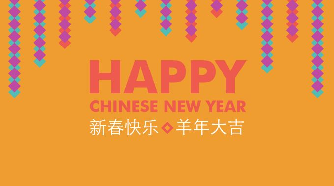 Happy Chinese New Year from LOVESPACE
