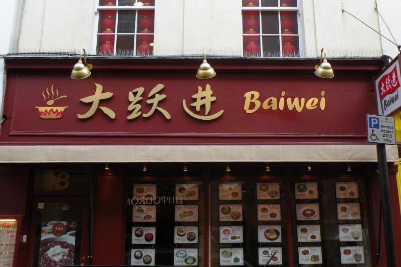 chinese restaurants london